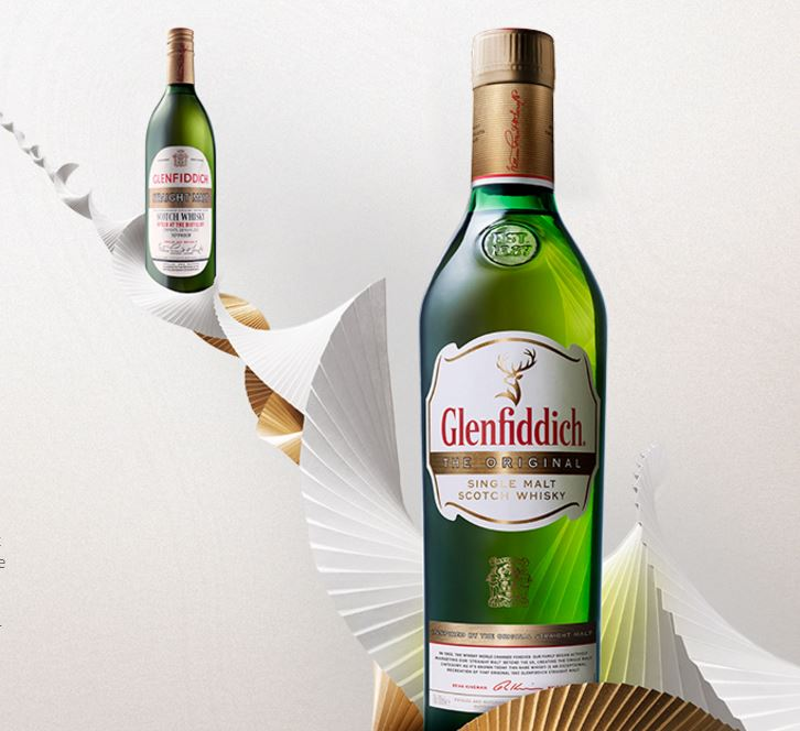 glenfiddich-case-of-dreams-9